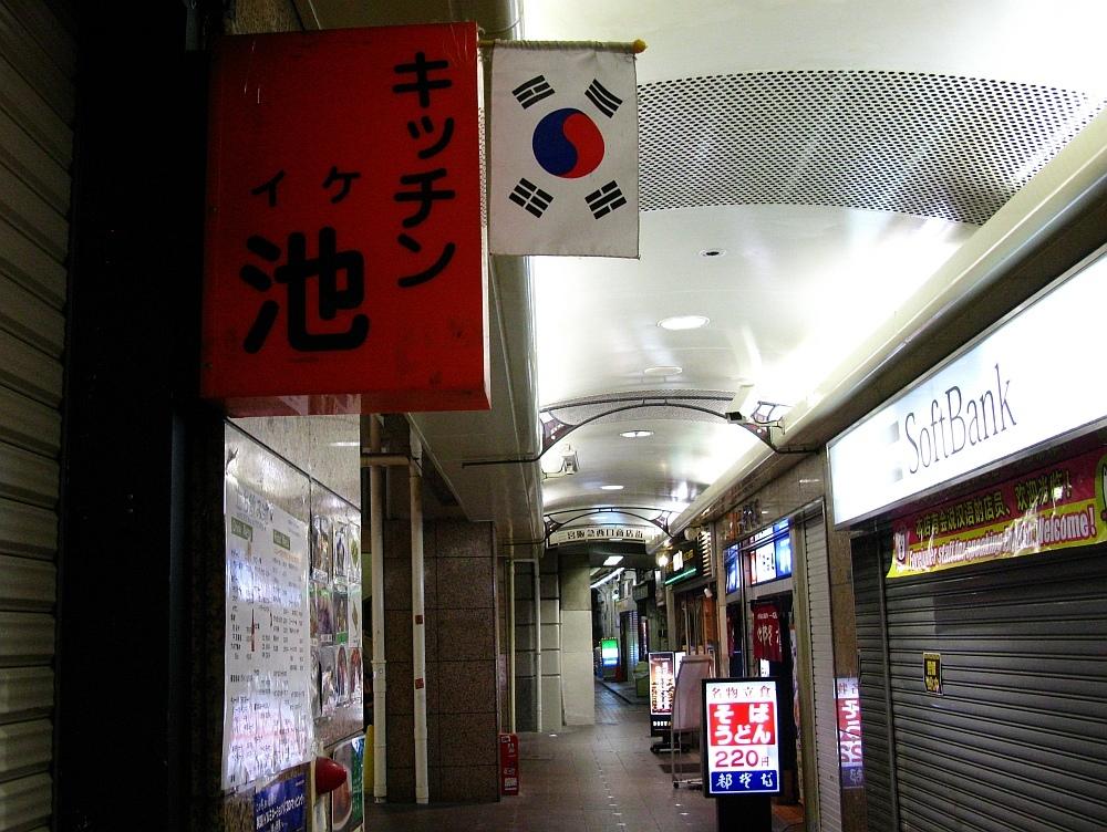 2013_11_27 026