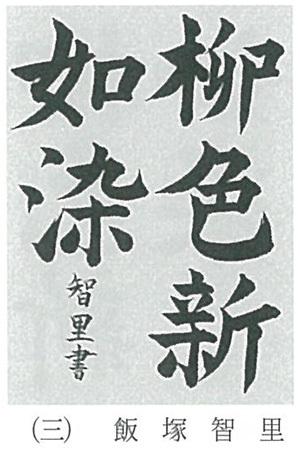 2017_6_26_3.jpg