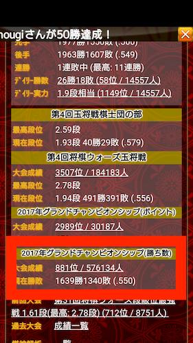 Screenshot_20170620-213048.png