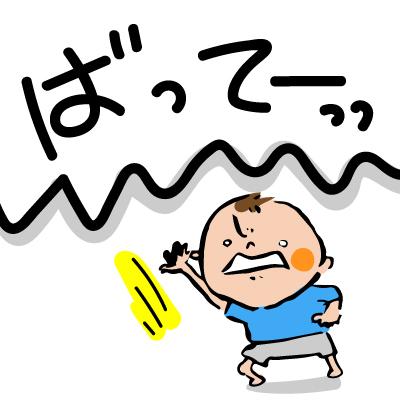 ga_20170704105809041.jpg