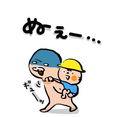 he_201705081024189cd.jpg