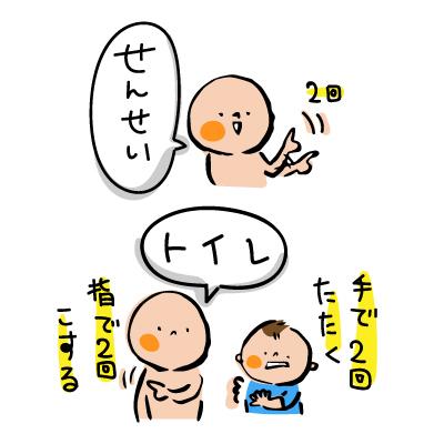 we_20170512095513ee4.jpg