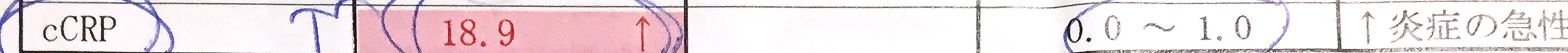 170616CRP.jpg