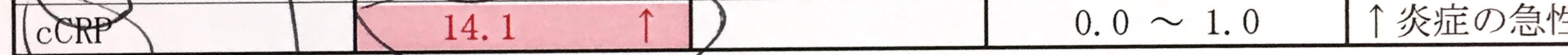 170618CRP.jpg
