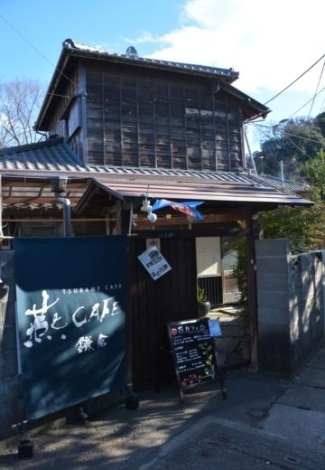 170121-140343-鎌倉20170121 (87)_R