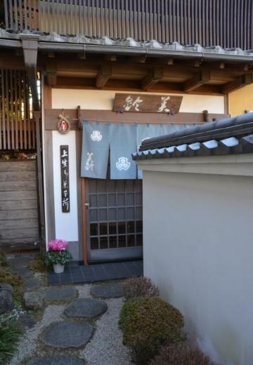 170121-132506-鎌倉20170121 (58)_R