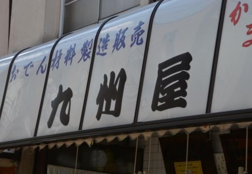 170428-125519-尾久界隈20170428 (151)_R