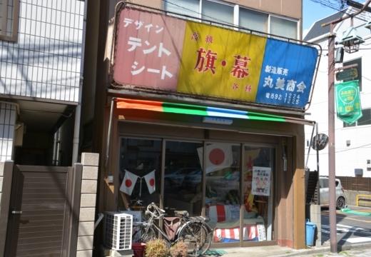170428-140509-尾久界隈20170428 (234)_R