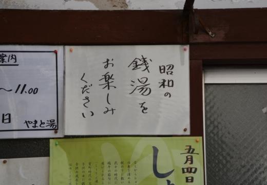170428-133612-尾久界隈20170428 (222)_R