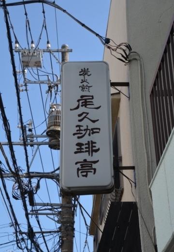 170428-151043-尾久界隈20170428 (329)_R