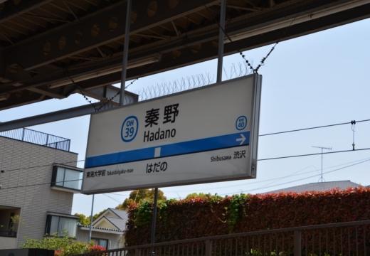 170502-123728-秦野20170502 (14)_R