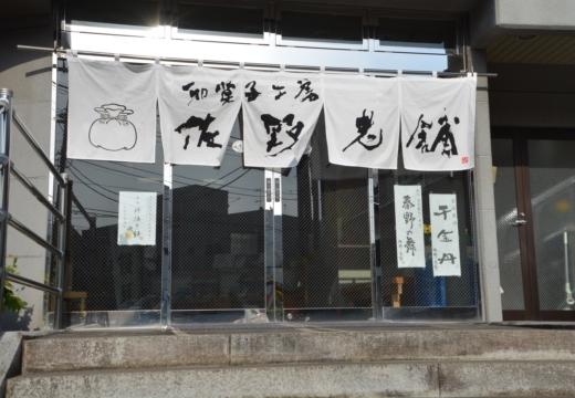 170502-160215-秦野20170502 (346)_R