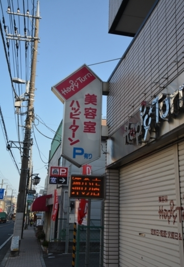170502-163104-秦野20170502 (413)_R