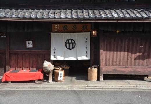170215-134657-京都20170216 (661)_R