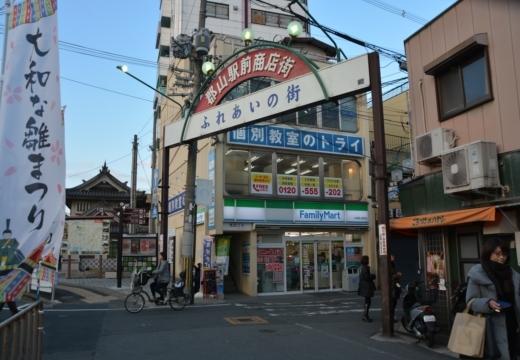 170215-165010-京都20170216 (835)_R