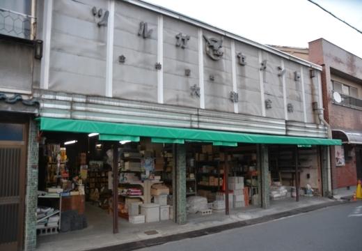 170215-171738-京都20170216 (958)_R