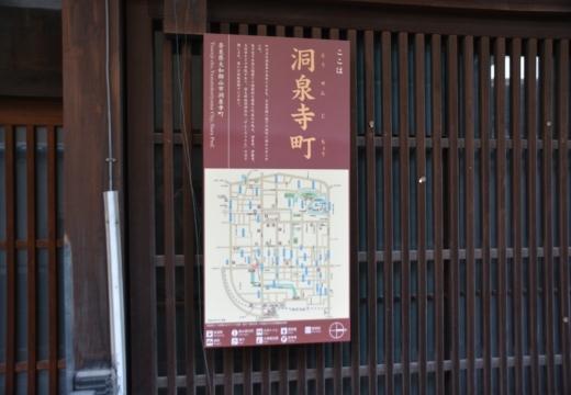 170215-170546-京都20170216 (912)_R