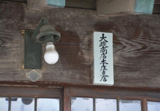 170527-111043-本庄201705 (22)_R