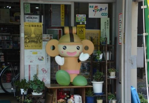 170530-111727-本庄201705 (529)_R