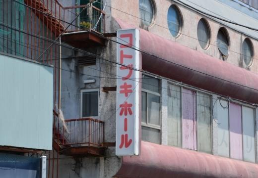 170530-104207-本庄201705 (393)_R