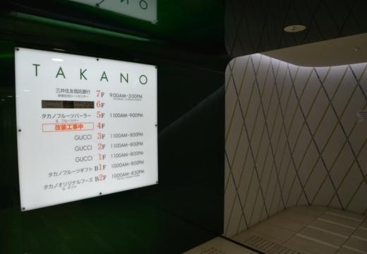 170701-114028-新宿20170701 (15)_R