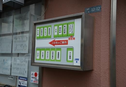 170509-162228-上福岡201705 (350)_R