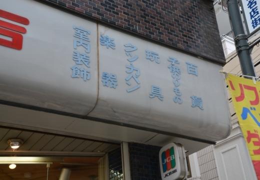 170509-163907-上福岡201705 (376)_R