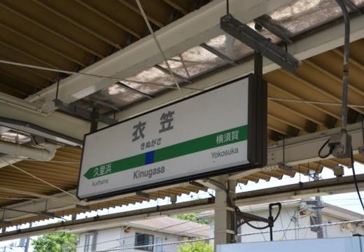 170705-112155-横須賀衣笠20170705 (3)_R