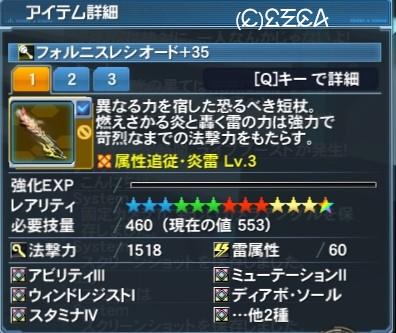 20170625rosa001.jpg