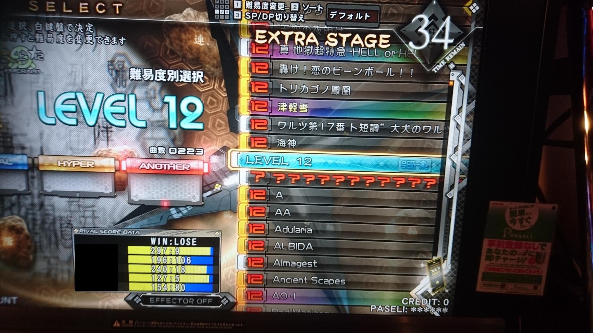 level12.jpg