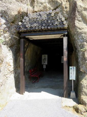 yoshimi-hyakuana09.jpg