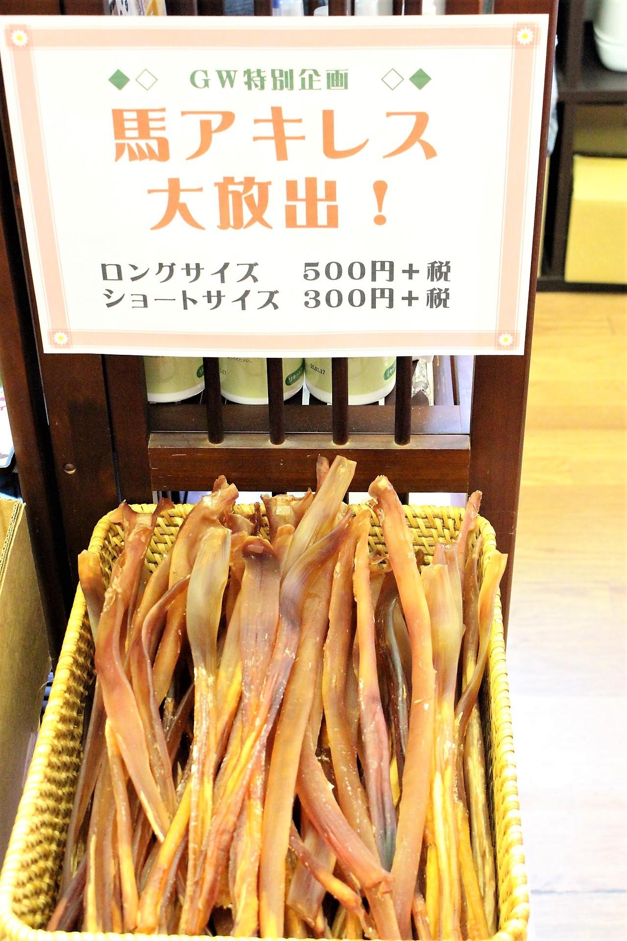 K's cafe ケーズカフェ>