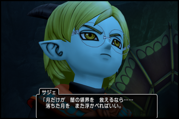 dq10_103_photo03.png