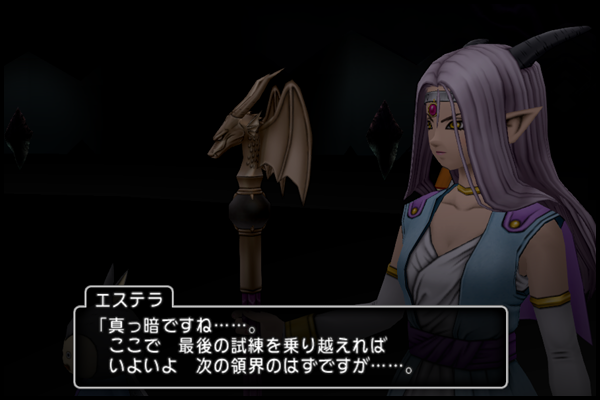 dq10_104_photo04.png