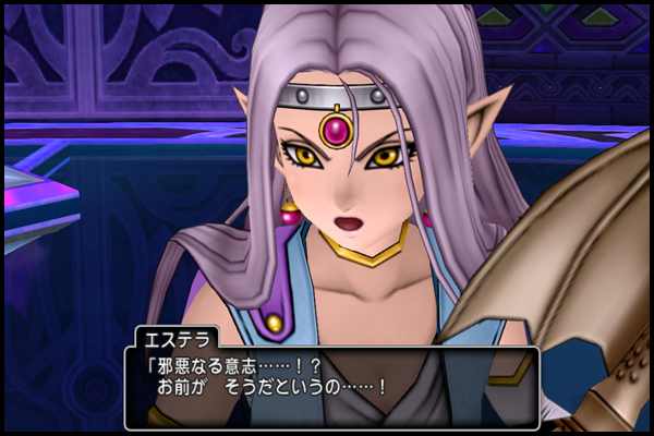 dq10_104_photo06.png