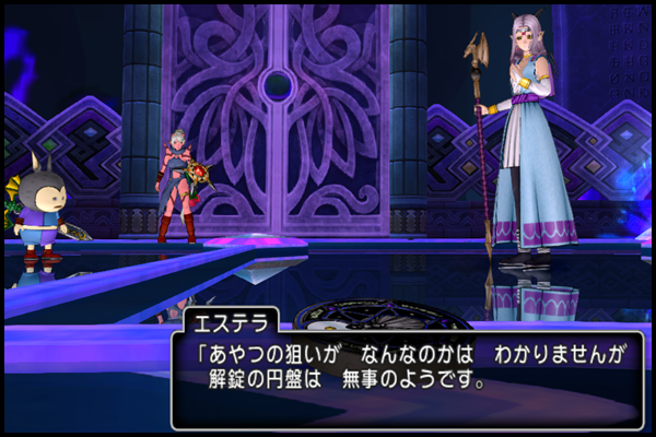 dq10_104_photo07.png