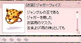 screenLif107.jpg