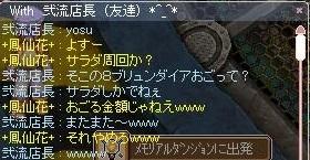 screenLif109.jpg