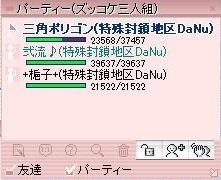screenLif119.jpg