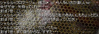 screenLif157.jpg