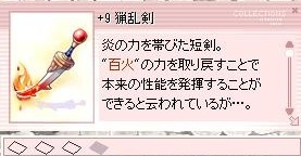 screenLif168.jpg
