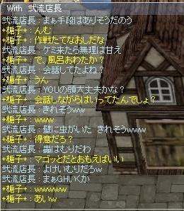 screenLif203.jpg