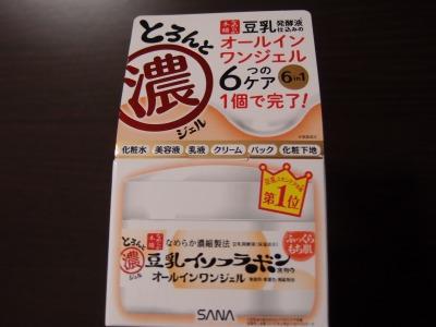 s-P5068434.jpg