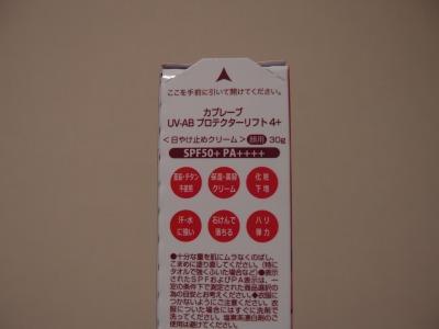 s-P5118480.jpg