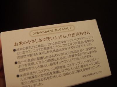 s-P6158842.jpg