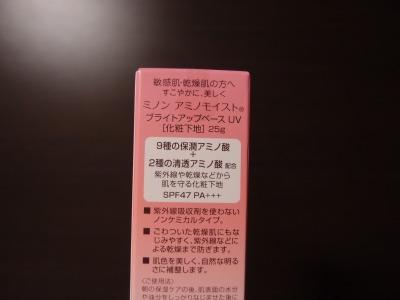 s-P6238905.jpg