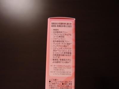 s-P6238908.jpg
