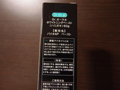 s-P6238914.jpg