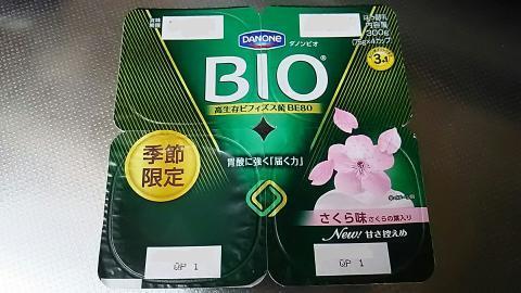 BIO桜 (1)
