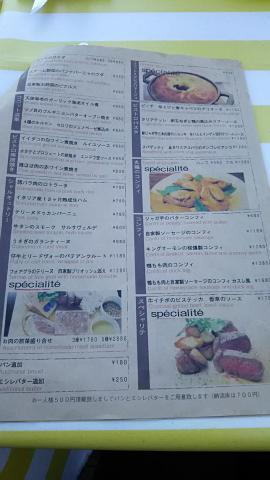 イカリヤ食堂② (1)